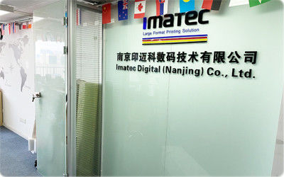 Imatec Digital Co.,Ltd