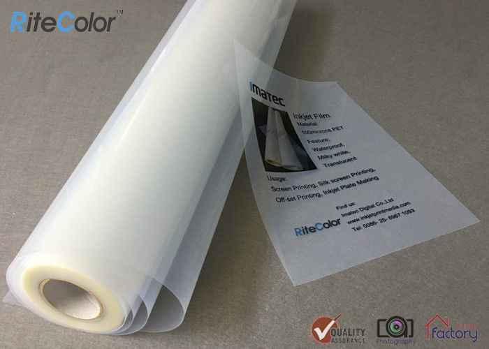 100um Positive Screen Printing Film PET Material 100 Micron Thickness